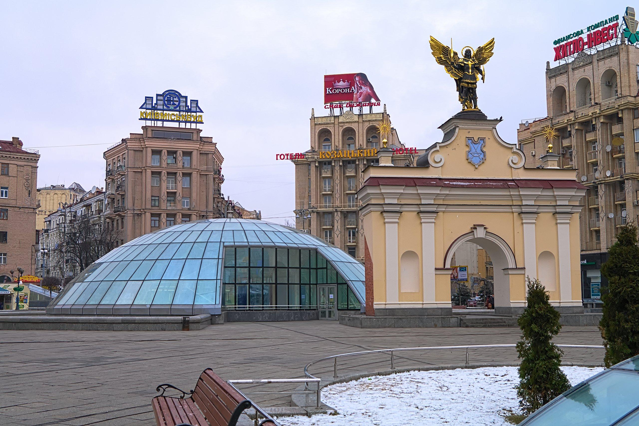 Downtown Kiev