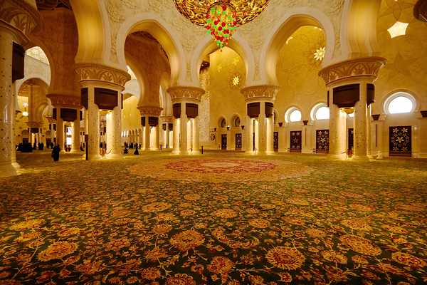 World's Largest Carpet